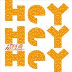 超特急 新曲『Hey Hey Hey』を HMVmusic にて超先行...