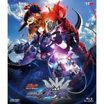 Vシネクスト『ビルド NEW WORLD 仮面ライダークローズ』Blu...