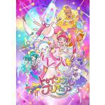 『スター☆トゥインクルプリキュア』Blu-ray&DVD発売決定