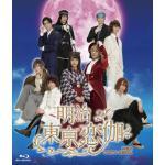 ドラマ『明治東亰恋伽』Blu-ray&DVD発売決定