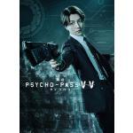 『舞台 PSYCHO-PASS サイコパス Virtue and Vi...