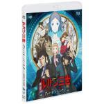 『ルパン三世 グッバイ・パートナー』Blu-ray&DVD発売決定