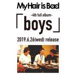 マイヘア アルバム 約1年7か月ぶりに発売決定!
