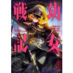 カドカワコミックスAエース 2019年4月のコミック新刊