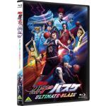 『舞台「黒子のバスケ」ULTIMATE-BLAZE』Blu-ray&D...