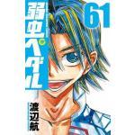 週刊少年チャンピオン 2019年5月のコミック新刊