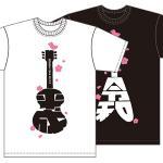 「ARABAKI ROCK FEST.19」より平成・令和の元号Tシャ...