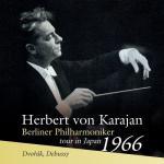 カラヤン&BPO/1966年来日公演 ドヴォ8、海、牧神