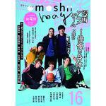 『omoshii mag』2.5次元特集 第4弾!