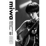 miwa ベストアルバムツアーがDVD・ブルーレイに!豪華仕様で201...