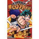 『僕のヒーローアカデミア』23巻!なんかヤバイぜ緑谷の新技!