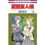 花とゆめ 2019年5月のコミック新刊