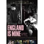 映画『イングランド・イズ・マイン モリッシー、はじまりの物語』5月31...
