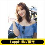 """守屋茜(欅坂46)""""エモすぎる""""1st写真集!Loppi・HMV限定版..."""