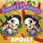 【MV公開】FUNK THE PEANUTS 20年ぶりの新曲「SPO...