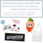 SEVENTEEN JAPAN 1ST SINGLE