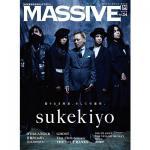 sukekiyoの音楽表現に迫る『MASSIVE Vol.34』