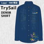 TrySail デニムシャツがLoppi・HMV限定で9月18日(水)...