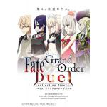 Fate/Grand Order Duel -collection figure- 第7弾は7月17日(水)発売!