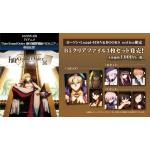 TVアニメ「Fate/Grand Order -絶対魔獣戦線バビロニア...