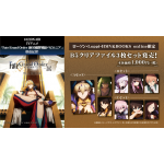 TVアニメ「Fate/Grand Order -絶対魔獣戦線バビロニア-」限定クリアファイルが発売!
