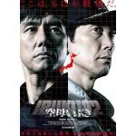 映画『空母いぶき』5月24日(金) より全国 公開、サウンドトラックC...