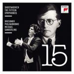 発売中 M・ザンデルリング/ショスタコーヴィチ:交響曲全集(11CD)