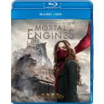 映画『移動都市/モータル・エンジン』Blu-ray&DVD、4K UH...