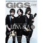 【オリジナル特典】LUNA SEA『GIGS』表紙に登場!