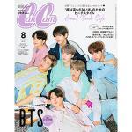 BTS表紙『CanCam』増刊号 発売決定!