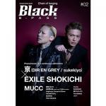 京 x EXILE SHOKICHI表紙『Black B-PASS #...