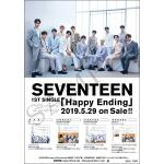 SEVENTEEN x HMVmusic 『Happy Ending』...