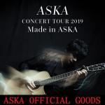 「ASKA CONCERT TOUR 2019 Made in ASK...