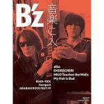 B'z『音楽と人』/Tak Matsumoto『Player』表紙に登...