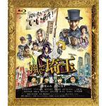 映画『翔んで埼玉』Blu-ray&DVD2019年9月11日発売決定、...