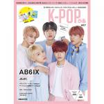 AB6IXが日本雑誌に初登場!『K-POPぴあ vol.7』