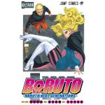 『BORUTO-ボルト-NARUTO NEXT GENERATIONS...