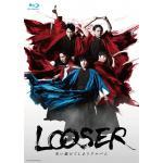 舞台『LOOSER〜失い続けてしまうアルバム〜』Blu-ray&DVD...