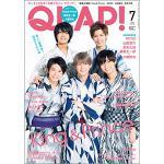 キンプリ『QLAP!』表紙に登場!