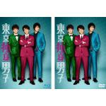 土曜ナイトドラマ『東京独身男子』Blu-ray&DVD-BOX9月27...