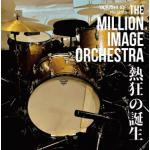HMV record shop 限定!THE MILLION IMAG...