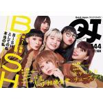 BiSH 表紙&50ページ特集!『クイック・ジャパン vol.143』