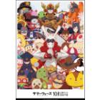 映画『サマーウォーズ』公開10周年記念 ローソン・HMV限定オリジナルグッズ販売!