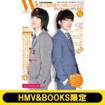 黒羽麻璃央×崎山つばさ大特集!『W! VOL.23』HMV&BOOKS...