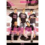 DOBERMAN INFINITY 初のベストアルバム6月26日発売!