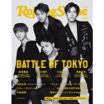 BATTLE OF TOKYOを表紙・巻頭で特集『Rolling St...