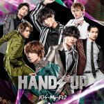 【ジャケ写公開】Kis-My-Ft2 令和第一弾シングル 7月10日発...