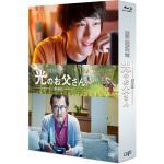 映画『劇場版ファイナルファンタジーXIV 光のお父さん』Blu-ray...