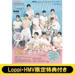【特典ポストカード公開!】SEVENTEEN表紙版『Seventeen...