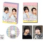 【Loppi・HMV限定セット】「オールナイトニッポンi  荒牧慶彦と...